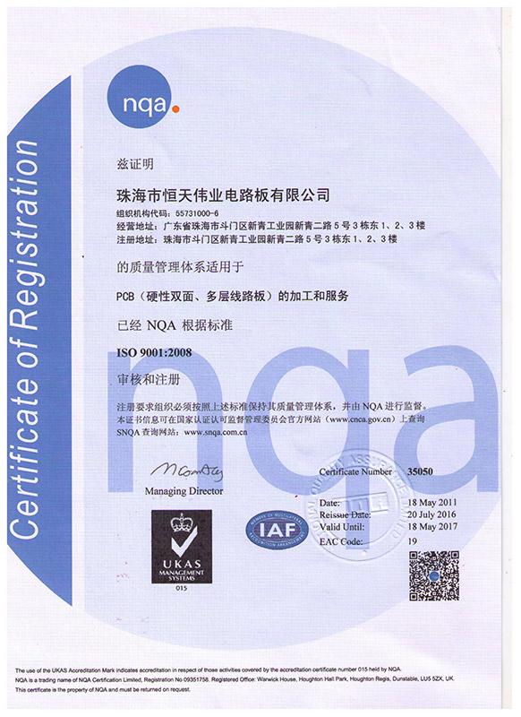 ISO9001K(中文版)