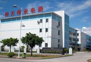 恒天伟业2004年深圳PCBA生产公司正式成立
