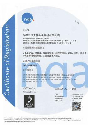 ISO-13485-(2018-年)中文版