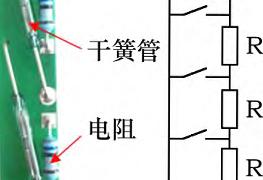 汽车油位传感器挡位故障由PCB造成的