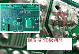 PCB板加工中爆板的原因及解决方法