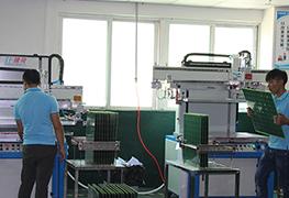 工信部出印制电路板新规范,有望提高行业发展水平