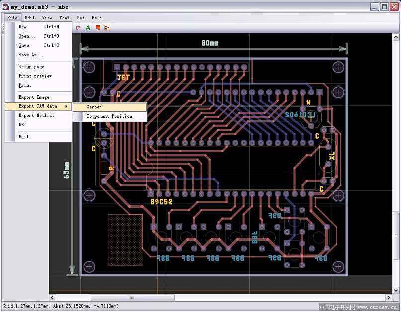 PCB板打样的话要给生产厂家提供什么资料?