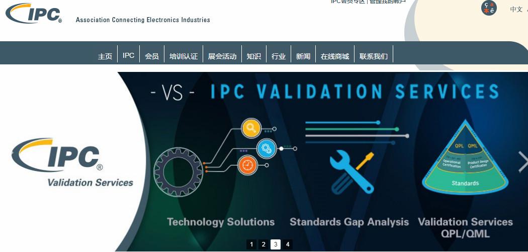 印刷电路板行业中IPC是做什么的?有什么用?