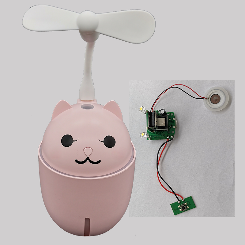 加湿器+SUB风扇PCBA方案