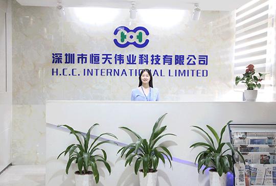 深圳市恒天伟业科技有限公司恒天伟业,专注PCB制造15年!